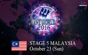 THE WORLD STAGE 5 MALAYSIA Day 1 - Friday October 21
